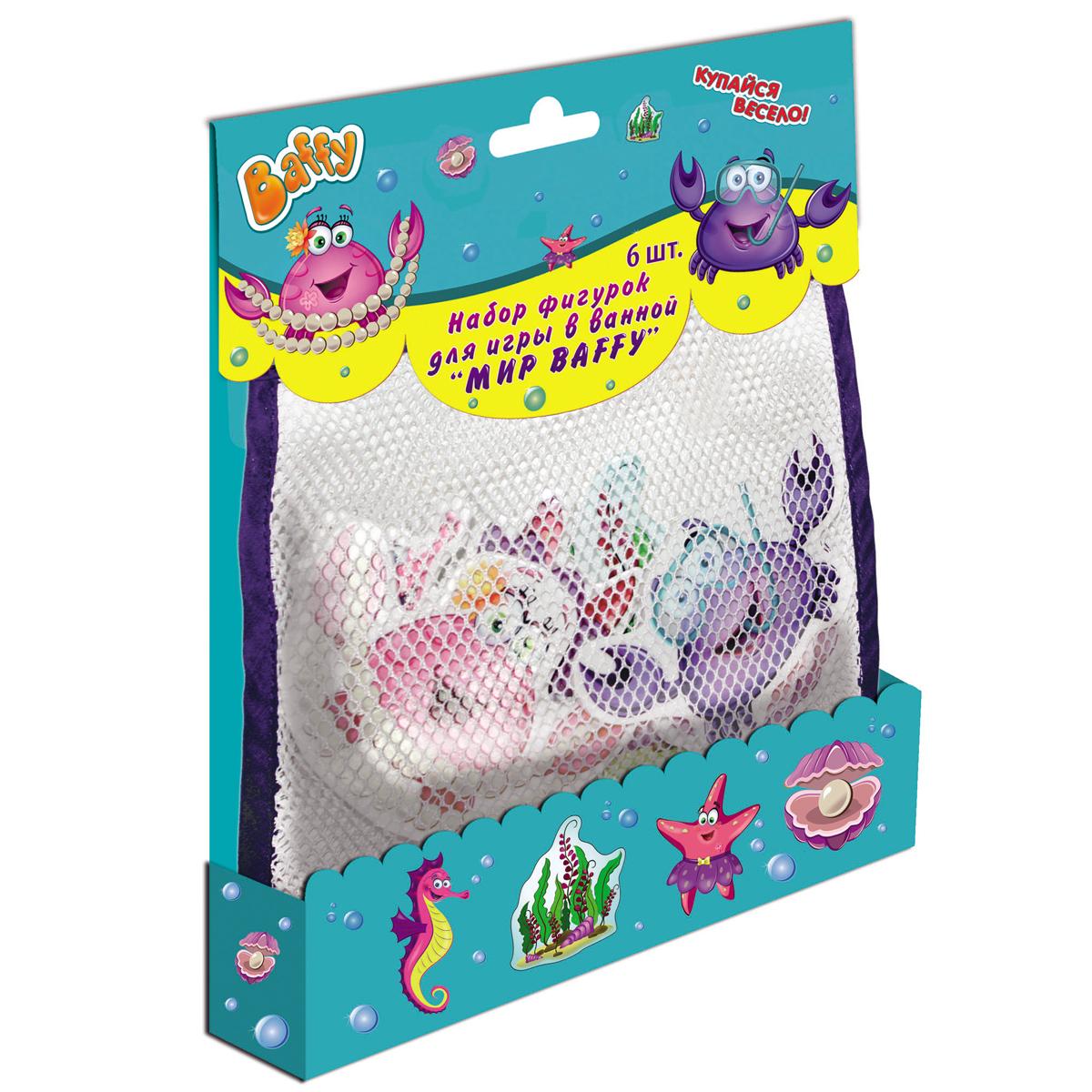 Baffy Набор фигурок для игры в ванной Мир BaffyD0111Набор фигурок для игры в ванной Мир Baffy включает в себя 6 ярких фигурок , выполненных в виде забавных морских обитателей. Яркие фигурки-стикеры из легкого, экологически безопасного полиуретана отлично приклеиваются к влажному кафелю и также легко отклеиваются. Ваш ребенок может создавать сценки, играть и изменять все по своему усмотрению. Удобная сумочка на присосках станет отличным дополнением к набору, в нее можно сложить все фигурки, а затем легко прикрепить к плитке в ванной. Ребенок весело проведет время в ванной, общаясь с любимыми героями и их друзьями! Товар сертифицирован.