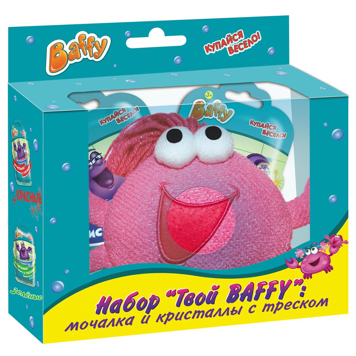 Baffy Набор средств для купания Твой Baffy мочалка и кристаллы с трескомD0112Купание в ванне превратится в интересную увлекательную игру с помощью набора средств для купания Baffy. Набор состоит из мочалки-игрушки, выполненной в виде крабика, а также двух пакетиков с кристаллами с треском. Мочалка, изготовленная из натуральных, долговечных и нетоксичных материалов, мягко очистит кожу вашего ребенка и станет его любимой игрушкой. А кристаллы с треском, входящие в набор, станут приятным сюрпризом и продлят веселье вашего ребенка в ванной. Теперь ваш ребенок будет играть и купаться в ванне одновременно! Состав кристаллов с треском: сахар, сироп глюкозы, лактоза, диоксид углерода, ароматизаторы, краситель. Товар сертифицирован.