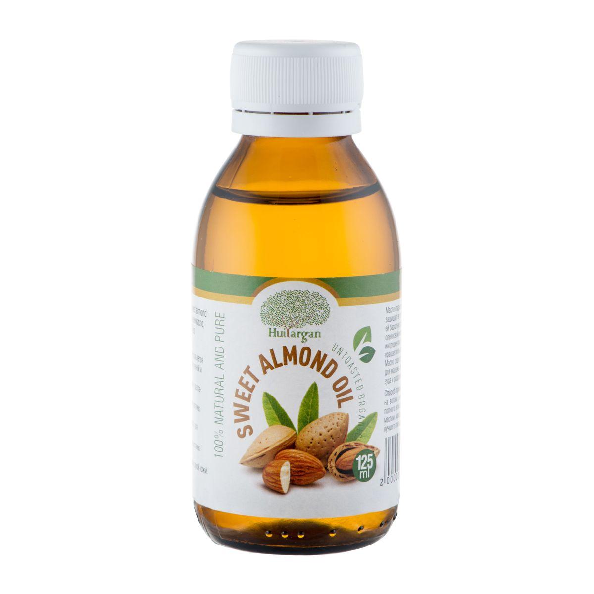 Huilargan Масло сладкого миндаля, 100% натуральное, 125 мл2000000008653Масло сладкого миндаля (Sweet almond oil) - 100% чистое, натуральное масло, первого холодного отжима, без химической обработки. - Масло сладкого миндаля широко используется для успокоения раздраженной, обветренной и сухой кожи. - Восстанавливает эластичность кожи и разглаживает эпидермис. - Это эффективное средство против растяжек на груди и трещин на коже рук. - Гипоаллергенно, можно использовать для чувствительной кожи вокруг глаз. - Это эффективное средство против растяжек на груди и трещин на коже рук. - Особенно подходит для сухой и очень сухой кожи. Масло сладкого миндаля смягчает кожу и защищает ее от повышенной сухости, придавая ей бархатную структуру, благодаря содержанию олеиновой кислоты и смягчающим активным ингредиентам. Ускоряет рост волос и предотвращает их выпадение. Масло сладкого миндаля используется также для массажа, для успокоения кожи и снятия зуда и раздражения.