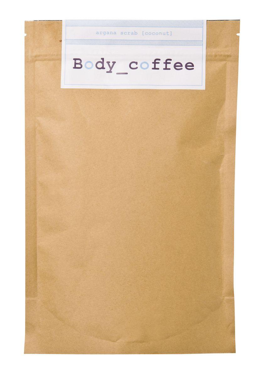 Huilargan Скраб для тела coffee coconut, 200 г2990000004321Body Coffee coconut - натуральный кофейный скраб на основе органического масла кокоса несет в себе все волшебные свойства оригинального скраба. Body Coffee coconut пробудит вашу кожу волшебным ароматом свежезаваренного кофе, наполнит бодростью, подарит тонус и заряд энергии на весь день, оставив на теле невероятный запах кокоса. Наш скраб состоит исключительно из органических компонентов, все ингредиенты натуральные и получены природным путем, поэтому наш продукт так эффективен. Его основным ингредиентом является колумбийский кофе, который славится своим тонизирующим, лимфодренажным и общеукрепляющим свойством. Тростниковый нерафинированный сахар - питает, отшелушивает и обновляет кожу. Аргановое масло - регенерирует клетки кожи, стимулирует выработку коллагена и эластана. Кокосовое масло делает кожу бархатной, нежной и шелковистой. Витамины, входящие в состав скраба наполняют каждую клеточку кожи полезными веществами.
