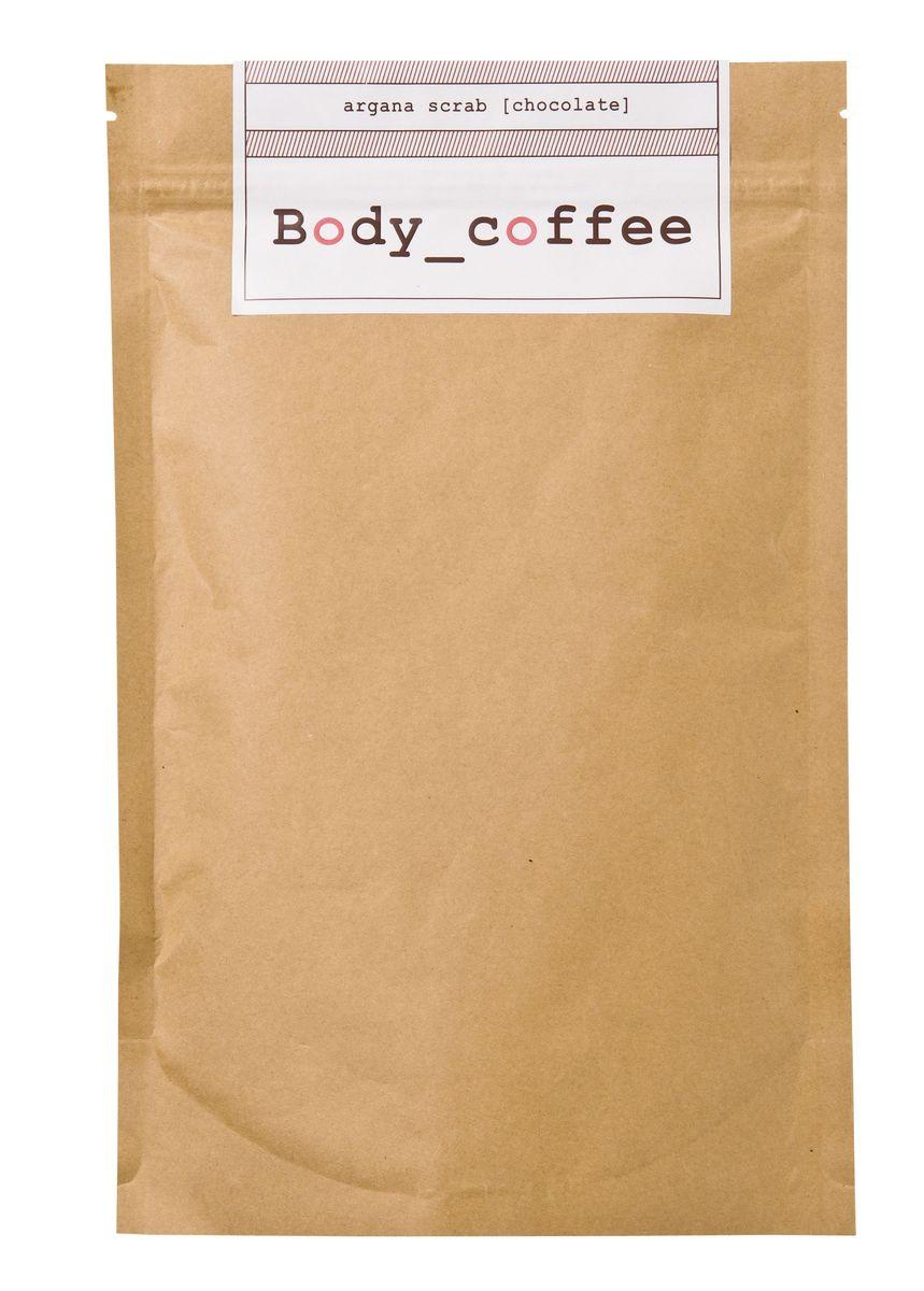Huilargan Скраб для тела coffee chocolate, 200 г2990000004345Body Coffee chocolate- натуральный кофейный скраб на основе органического масла какао несет в себе все волшебные свойства оригинального скраба, а его формула, усиленная маслом какао и настоящими тертыми колумбийскими какао-бобами стала более совершенной и оказывает еще большее воздействие на вашу кожу. Body Coffee chocolate пробудит вашу кожу волшебным ароматом свежезаваренного кофе, наполнит бодростью, подарит тонус и заряд энергии на весь день. Его основным ингредиентом является колумбийский кофе, который славится своим тонизирующим, лимфодренажным и общеукрепляющим свойством. Тростниковый нерафинированный сахар - питает, отшелушивает и обновляет кожу. Аргановое масло - регенерирует клетки кожи, стимулирует выработку коллагена и эластана. Масло какао стимулирует регенерацию клеток и выработку эластана и коллагена, укрепляет кожу, повышает иммунитет. Какао-бобы разглаживают кожу, укрепляют и питают ее, устраняя эффект апельсиновой корки.