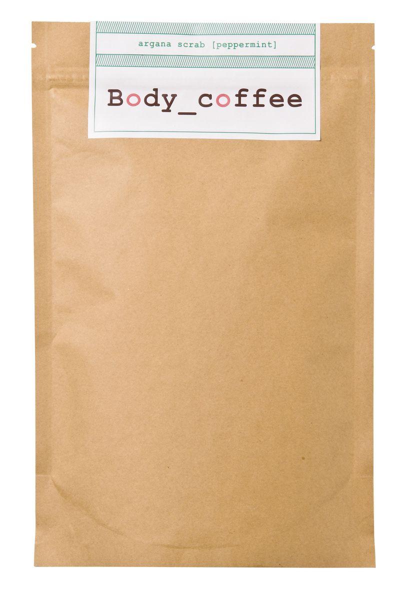 Huilargan Скраб для тела coffee peppermint, 200 г2990000004383Натуральный кофейный скраб Body Coffee pepermint на основе органического масла арганы с добавлением мяты - отличное антицеллюлитное средство ведь ментол способствует расщеплению подкожных отложений. BodyCoffee peppermint пробудит вашу кожу волшебным ароматом свежезаваренного кофе, наполнит бодростью, подарит тонус и заряд энергии на весь день, оставив мятный шлейф бодрости и свежести. Наш скраб состоит исключительно из органических компонентов, все ингредиенты натуральные и получены природным путем, поэтому наш продукт так эффективен. Body Coffee peppermint производится в Марокко. Его основным ингредиентом является колумбийский кофе, который славится своим тонизирующим, лимфодренажным и общеукрепляющим свойством. Тростниковый нерафинированный сахар - питает, отшелушивает и обновляет кожу. Аргановое масло регенерирует клетки кожи, стимулирует выработку коллагена и эластана.