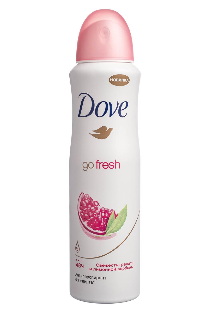 Dove Антиперспирант аэрозоль Пробуждение чувств 150 мл21134200Антиперсипрант Dove Свежесть граната и лимонной вербены - обеспечивает защиту от пота на 48 часов и на 1/4 состоит из особенного увлажняющего крема, который способствует восстановлению кожи после бритья, делая ее более гладкой и нежной - Благодаря бодрящему аромату граната и лимонной вербены дарит ощущение легкости и позволяет Вам сохранить чистоту и свежесть в течение всего дня!