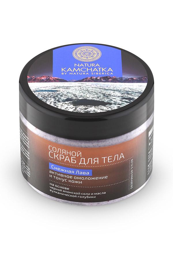 Natura Kamchatka Скраб соляной для тела Снежная лава, активное омоложение и тонус кожи, 300 мл