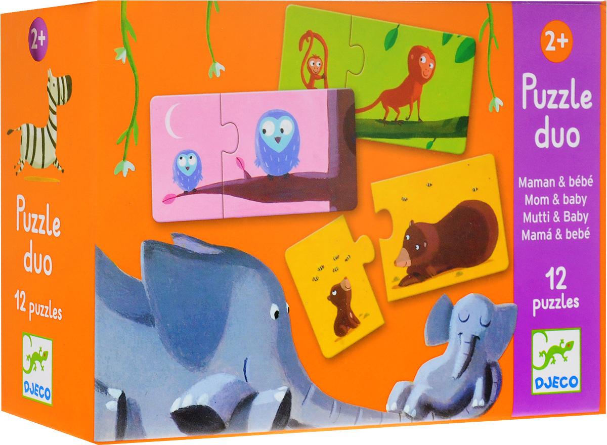 Djeco Пазл для малышей Мама и малыш08157Пазл для малышей Djeco Мама и малыш дает возможность ребенку научиться ориентироваться в названиях животных и их детенышей, создавать картинки из парных элементов. Красочные пазлы привлекут детей своей яркостью и рисунками животных. Игра с пазлами развивает внимательность, мелкую моторику рук, воображение, логическое мышление, зрительное восприятие, усидчивость.