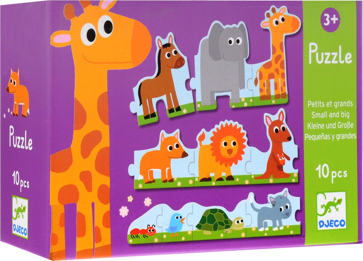Djeco Пазл для малышей Большой маленький08167Пазл для малышей Djeco Большой - маленький - это первый пазл, который познакомит ребенка с различными животными, а также с понятием больше - меньше. Необходимо собрать пазл от самого маленького муравья до самого высокого жирафа. Пазл Больше - меньше - это увлекательная игра и познавательное занятие одновременно. Пазл содержит 10 элементов.
