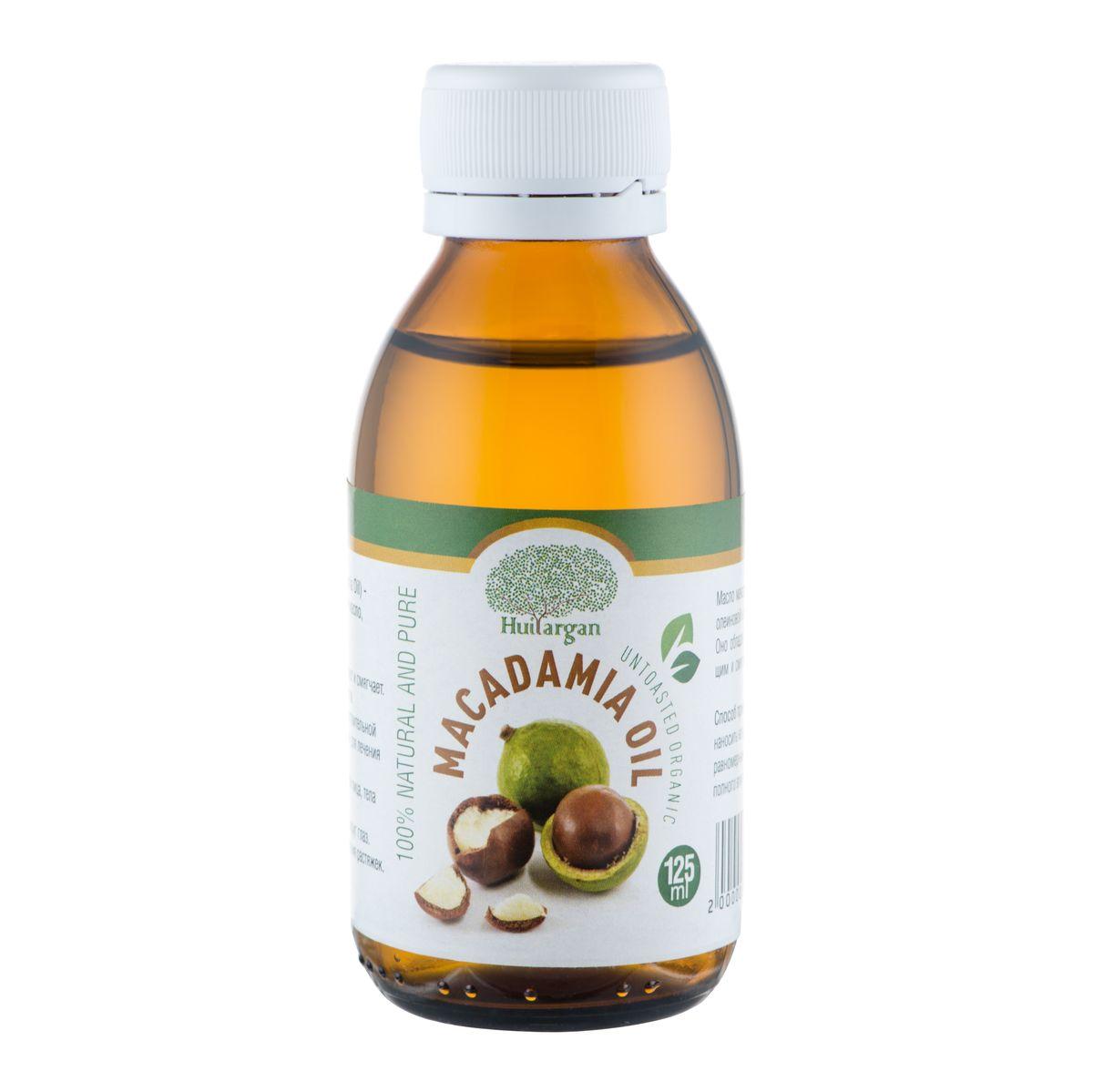 Huilargan Масло Макадамия, 100% органическое, 125 мл2000000008622Масло Макадамия (Macadamia Oil) - 100% чистое и натуральное масло, холодного отжима. - Восстанавливает, питает, защищает и смягчает. - Способствует заживлению ожогов. - Рекомендуется для нежной, чувствительной кожи. Идеально для сухой кожи, для лечения трещин. - Используется для ухода за кожей лица, тела и за волосами. - Подходит для ухода за кожей вокруг глаз. - Рекомендуется для предотвращения растяжек. Масло макадамии богато содержанием олеиновой и пальметиновой кислотами. Оно обладает питательным, ухаживающим и смягчающим действием.