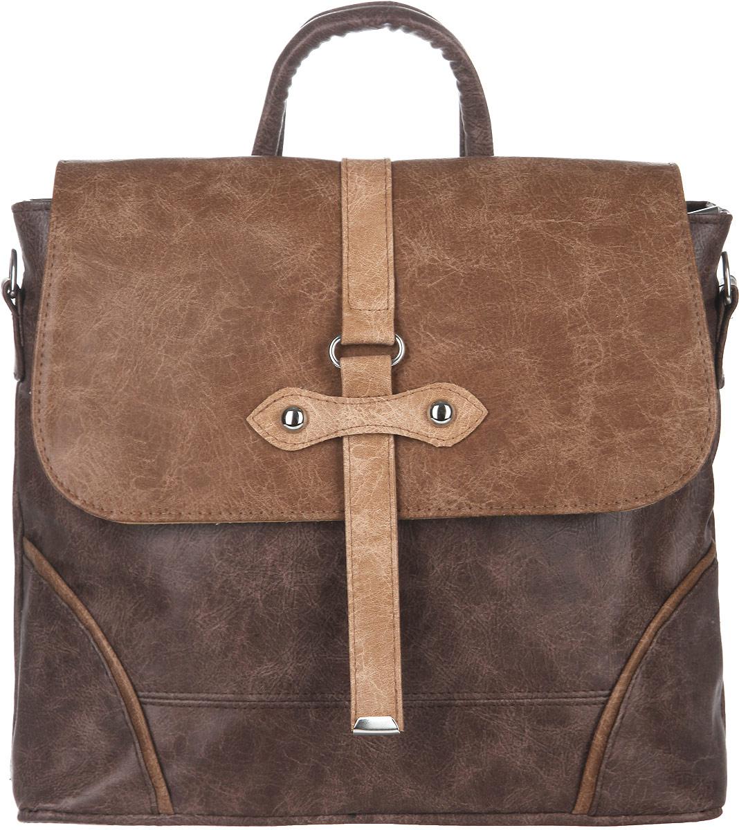 Сумка-рюкзак женская Leighton, цвет: коричневый, светло-коричневый. 700700 коричнСтильная женская сумка-рюкзак Leighton выполнена из искусственной кожи. Изделие имеет одно отделение, разделенное пополам карманом-средником на застежке-молнии. Закрывается на застежку-молнию и дополнительно на клапан с магнитной кнопкой. Внутри находятся накладной карман на застежке-молнии и два накладных открытых кармана. Снаружи, на задней стенке предусмотрен прорезной карман на застежке-молнии. Модель оснащена съемным регулируемым плечевым ремнем, который позволяет носить изделие на плече как сумку или перестегнув на лямки, как рюкзак, и удобной ручкой. Стильная сумка-рюкзак поможет вам подчеркнуть чувство стиля и завершить выбранный образ.