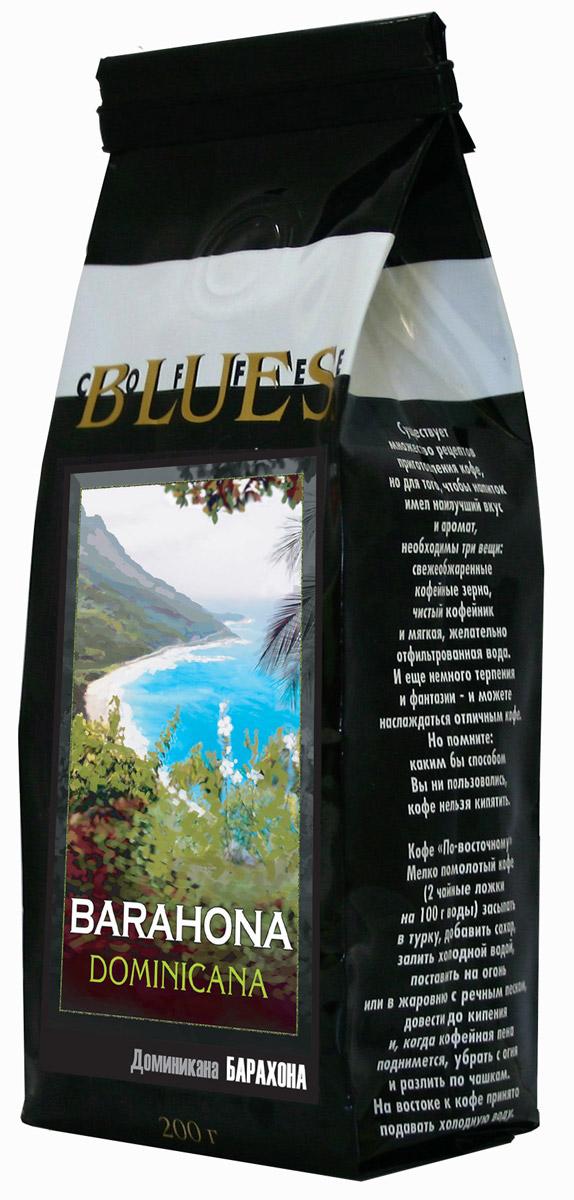 Блюз Доминикана Барахона кофе в зернах, 200 г4600696420210Кофе Блюз Доминикана Барахона выращивается на высоте более 2,5 км в одноимённой провинции Доминиканской Республики уже четвёртый век. Напиток имеет густой, насыщенный настой. Его вкус - немного острый, с ярко выраженной горчинкой и приятным шоколадным послевкусием. Интригующий аромат с дымком оставит приятное впечатление.