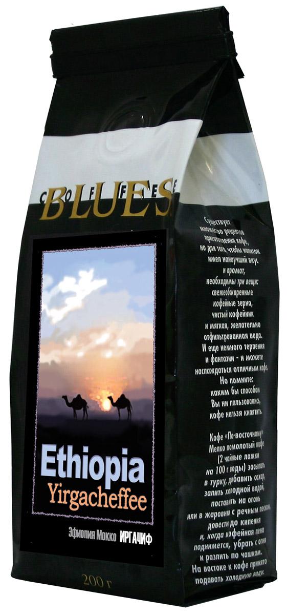 Блюз Эфиопия Мокко Иргачиф кофе в зернах, 200 г4600696220117Блюз Эфиопия Мокко Иргачиф - арабика из южной части Эфиопии. Считается лучшим из эфиопских сортов, благодаря тщательной обработке и давним традициям сбора и просушки. Имеет нежный фруктово-шоколадный вкус с душистым винным привкусом. Его аромат тонкий, ярко выраженный, а настой густой с долгим послевкусием, имеющим легкий цветочный оттенок. Относится к мягким сортам кофе.