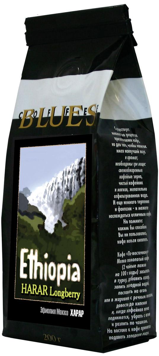 Блюз Эфиопия Мокко Харрар кофе в зернах, 200 г4600696220131Блюз Эфиопия Мокко Харрар - арабика из восточной части Эфиопии, родины кофе. Этот сорт собирается вручную на высоте 1000-1500 м над уровнем моря в высокогорных окрестностях города Харар. Напиток имеет мягкий насыщенный шоколадный вкус, тонкий аромат, и легкую кислинку. Настой насыщенный и густой, с долгим, немного горьковатым оригинальным послевкусием.