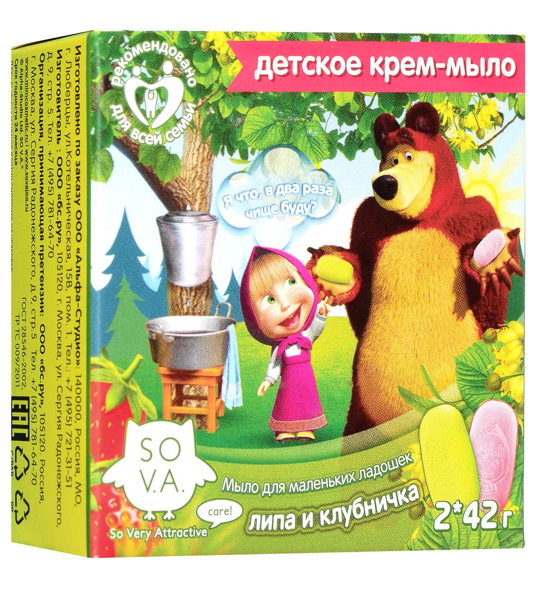 Маша и Медведь Детское крем-мыло, с экстрактом липы и клубники, 2 х 42 г
