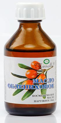 Масло Облепиховое 50мл