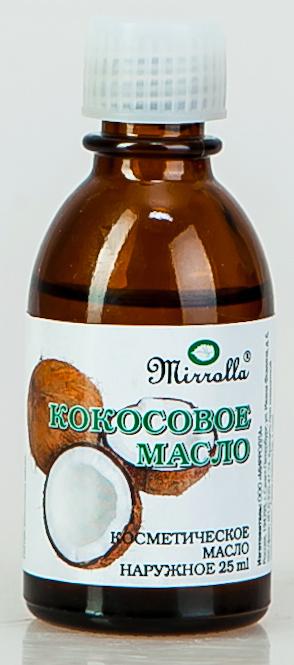 Масло Кокоса 25мл4650001791481Масло кокоса - увлажняет, питает и смягчает кожу; защищает кожу от разрушительных внешних факторов; способствует ровному и красивому загару; сохраняет ногти здоровыми; питает волосы; замедляет образование морщинок.