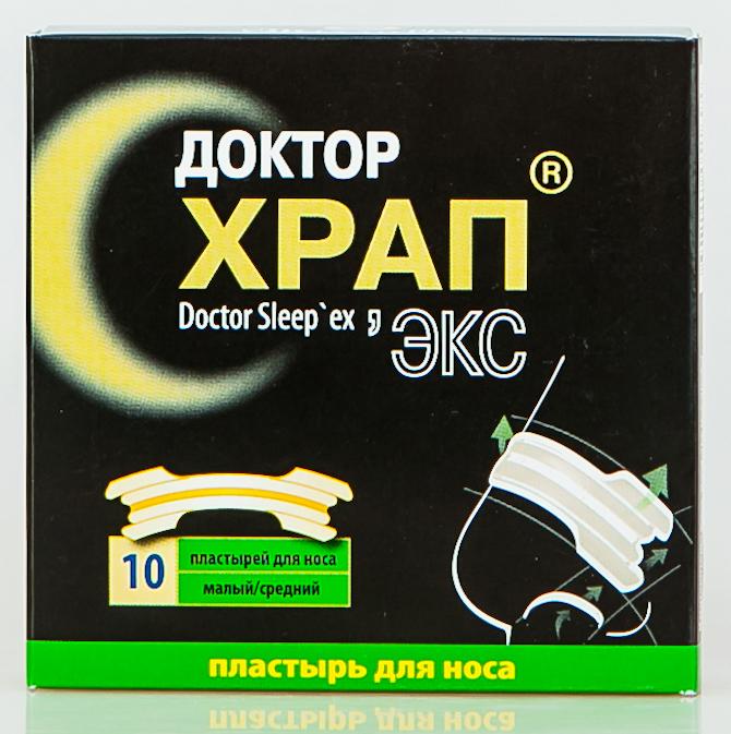 Антихрап Доктор ХрапЭкс пластырь для носа №10 размер малый/средний
