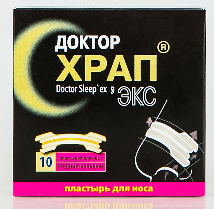 Антихрап Доктор ХрапЭкс пластырь для носа №10 размер средний/большой