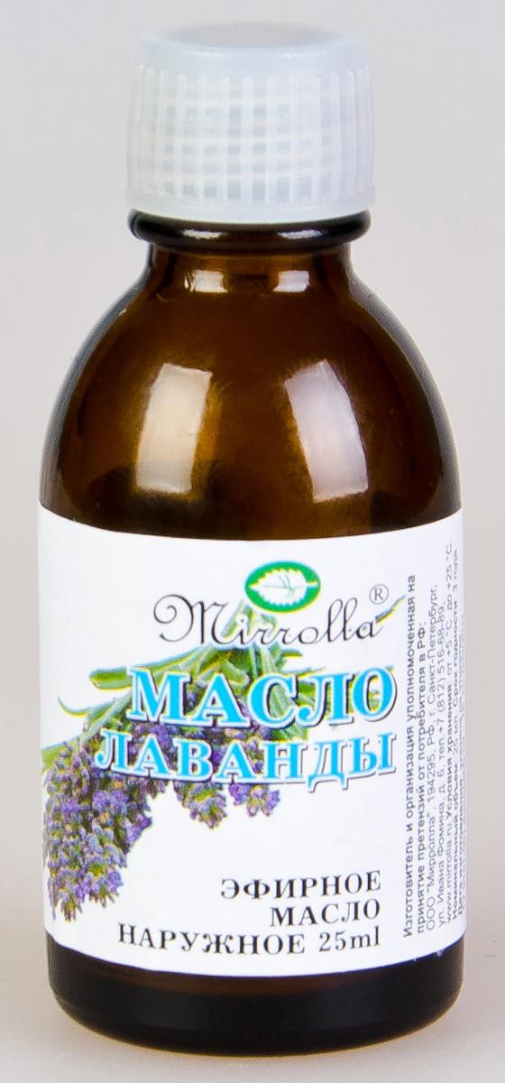 Масло эфирное Мирролла Лаванда 25 мл