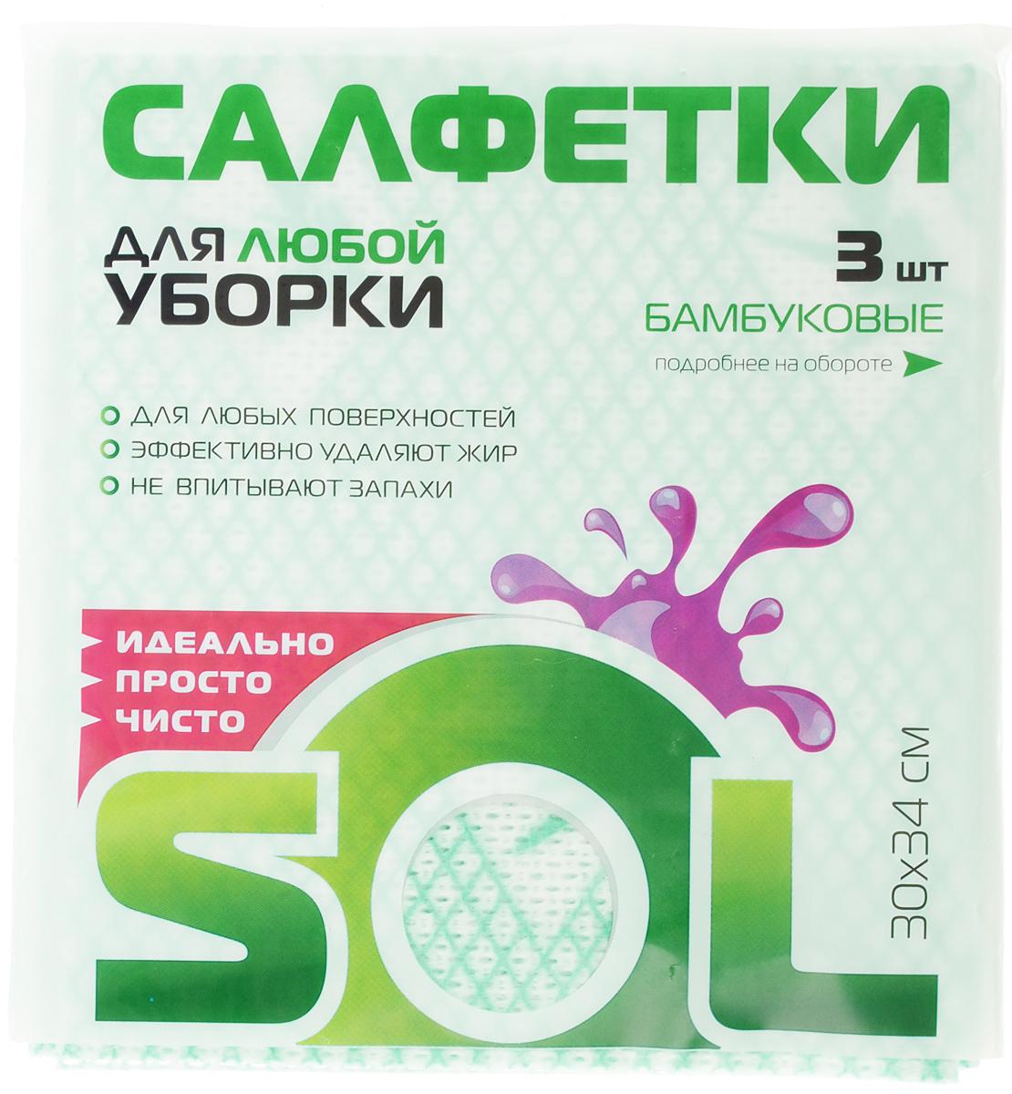 Салфетка для уборки Sol из бамбукового волокна, 30 x 34 см, 3 шт10001/70007Салфетки Sol, выполненные из бамбукового волокна, вискозы и полиэстера, предназначены для уборки. Бамбуковое волокно - экологичный и безопасный для здоровья человека материал, не содержащий в своем составе никаких химический добавок, синтетических материалов и примесей. Благодаря трубчатой структуре волокон, жир и грязь не впитываются в ткань, легко вымываются обычной водой. Рекомендации по уходу: Бамбуковые салфетки не требуют особого ухода. После каждого использования их рекомендуется промыть под струей воды и просушить. Периодически рекомендуется простирывать салфетки мылом. Не следует стирать их с порошками, а также специальными очистителями или бытовыми моющими средствами. Кроме того не рекомендуется сушить салфетки на батарее.