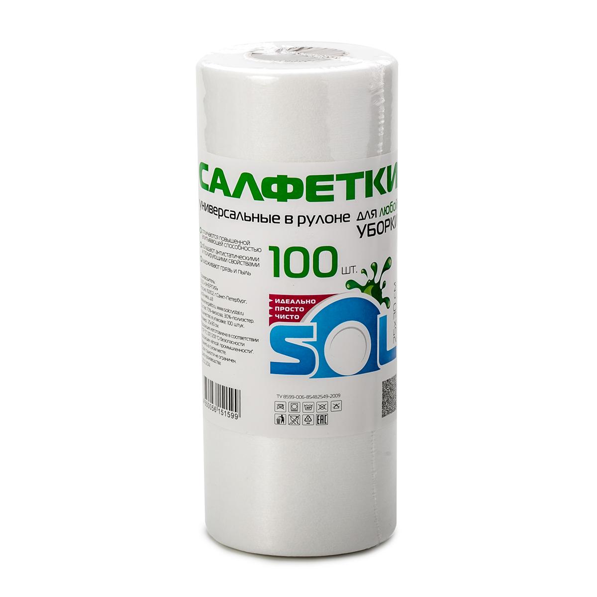 Салфетка для уборки Sol, в рулоне, 25 x 30 см, 100 шт10015Салфетки для уборки Sol могут использоваться многократно и предназначены для мытья и протирания любых поверхностей. Выполнены из вискозы и полиэстера. Салфетки прекрасно поглощают пыль и влагу, не оставляя разводов и ворсинок.