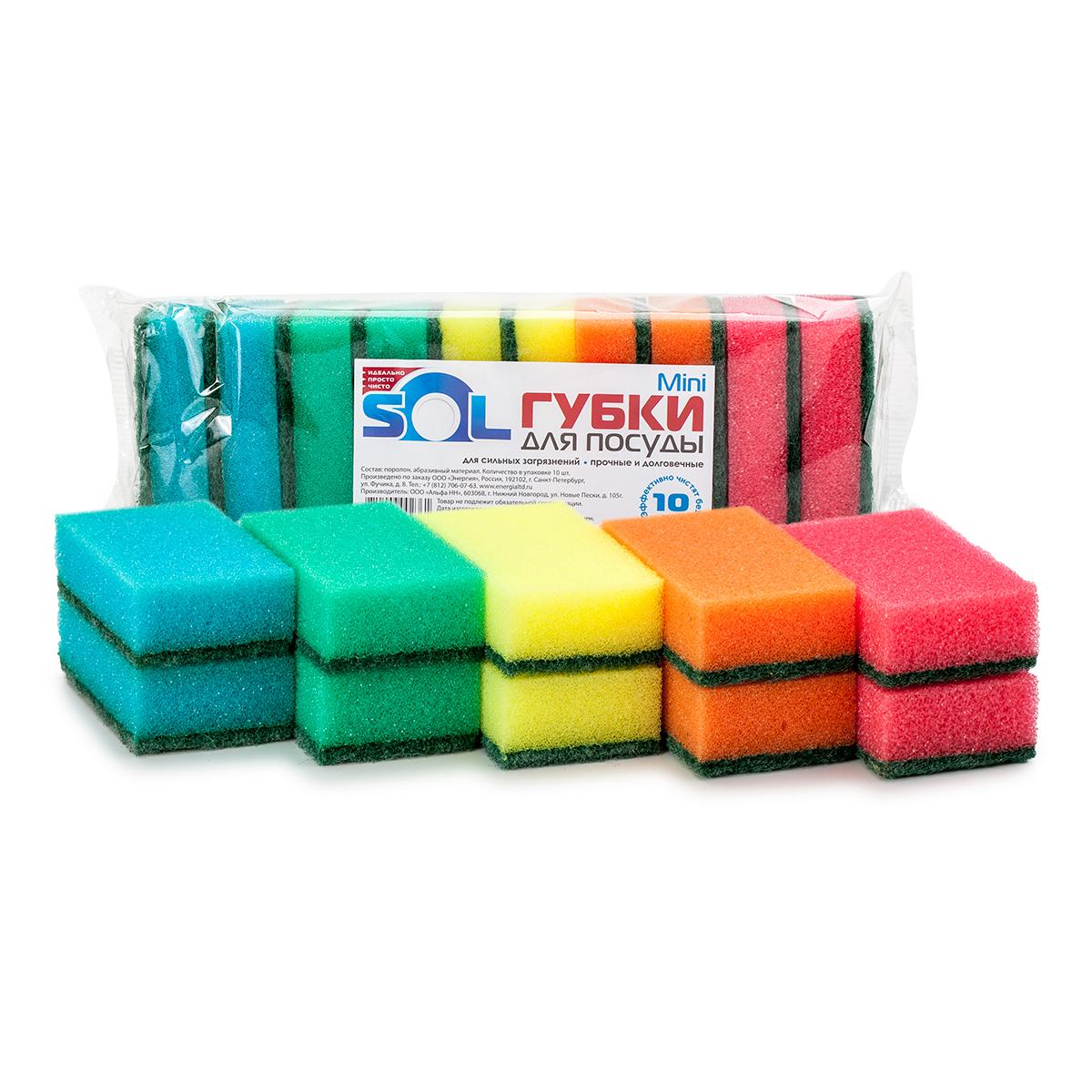 Губка для мытья посуды Sol Mini, 10 шт10023Губки Sol Mini предназначены для мытья посуды и других поверхностей. Выполнены из поролона и абразивного материала. Мягкий слой используется для деликатной чистки и способствует образованию пены, жесткий - для сильных загрязнений. В комплекте 10 губок разного цвета.