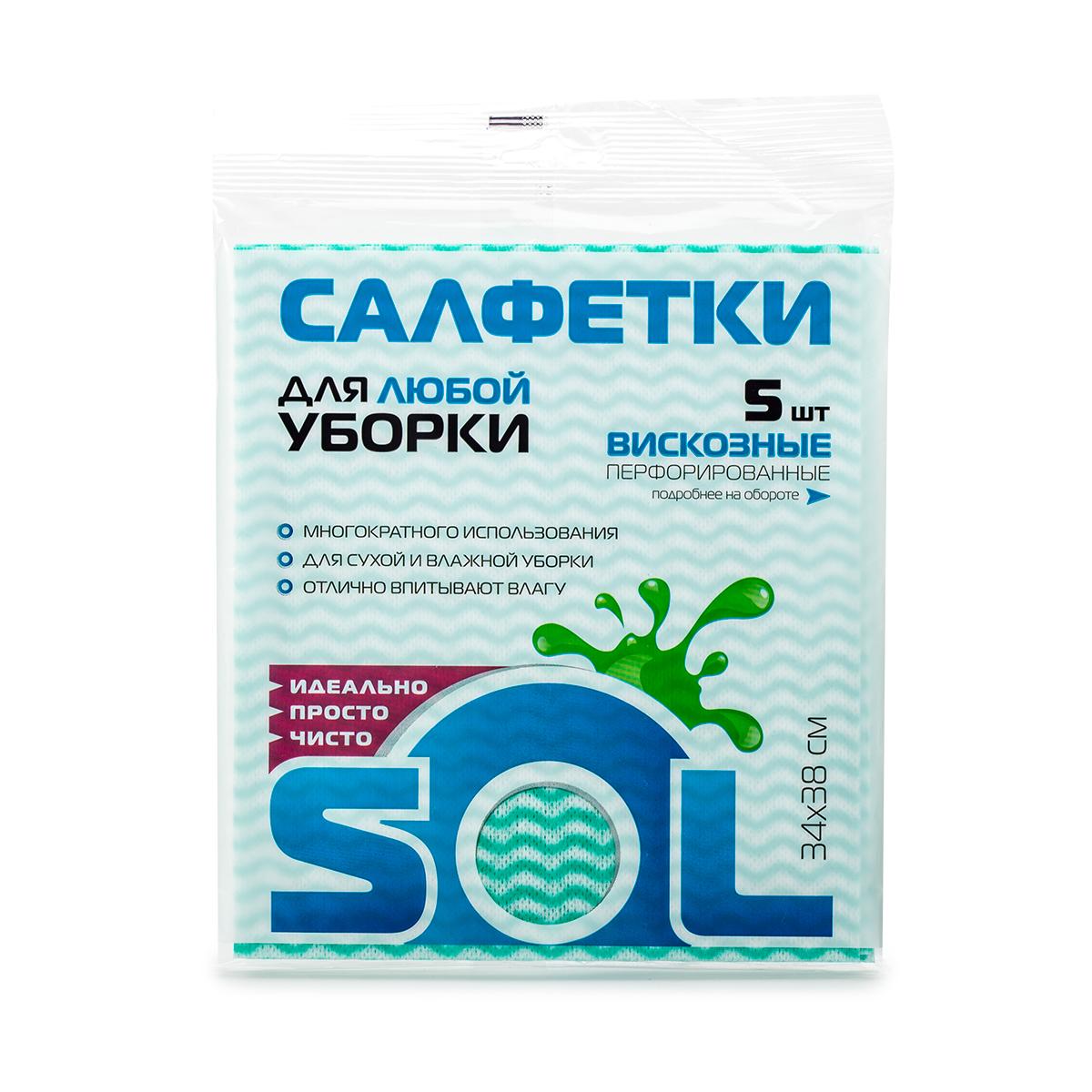 Салфетка для уборки Sol из вискозы, перфорированная, 34 x 38 см, цвет: салатовый, 5 шт10005/10053Перфорированные салфетки для уборки Sol выполнены из вискозы предназначены для уборки и могут применяться с различными моющими средствами. Благодаря перфорации изделия быстро сохнут, что позволяет избежать возникновения неприятных запахов. Отлично подходят для полировки различных поверхностей, не оставляют разводов и ворсинок. Рекомендации по уходу: Для обеспечения гигиеничности уборки после применения прополоскать в теплой воде. Для продления срока службы не применять машинную стирку, не гладить и не кипятить.