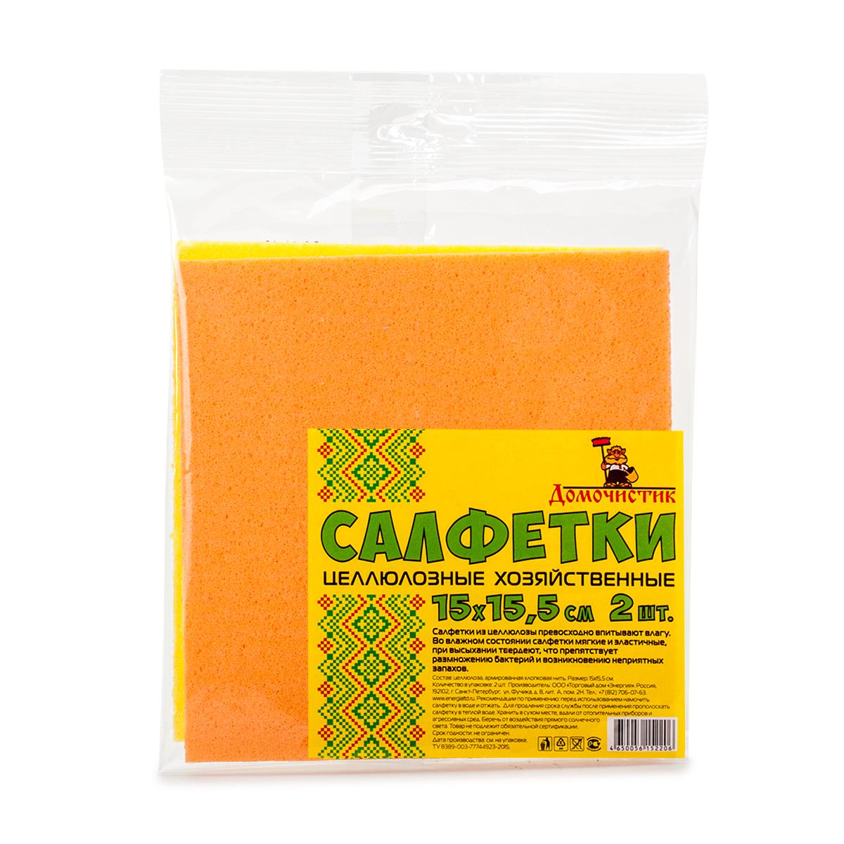 Салфетка для уборки Домочистик из целлюлозы, 15 x 15,5 см, 2 шт13009Салфетки для уборки Домочистик выполнены из целлюлозы. Они превосходно впитывают влагу. Во влажном состоянии изделия мягкие и эластичные, при высыхании твердеют, что препятствует размножению бактерий и возникновению неприятных запахов. Состав: целлюлоза, армированная хлопковая нить. Рекомендации по применению: Перед использованием намочить салфетку в воде и отжать. Для продления срока службы после применения прополоскать в теплой воде. Хранить в сухом месте, вдали отопительных приборов и агрессивных сред. Беречь от воздействия прямого солнечного света.