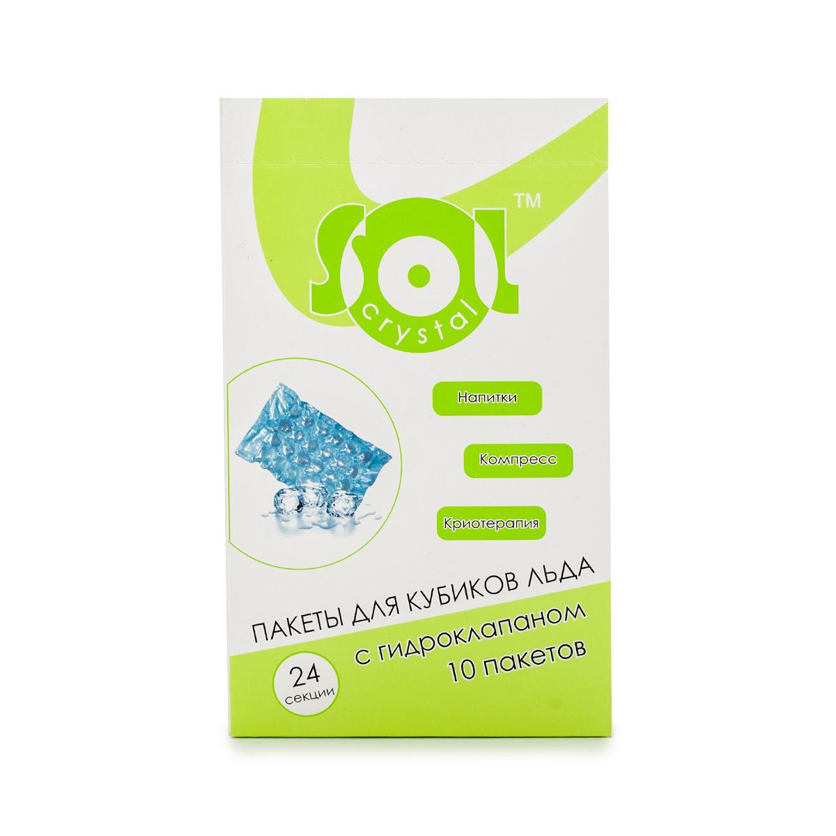 Пакеты для кубиков льда Sol Crystal, с гидроклапаном, 10 пакетов30002Самозакрывающиеся пакеты Sol Crystal, выполненные из пищевого полиэтилена, предназначены для замораживания кубиков льда для различных напитков, а также могут быть использованы в косметических целях для замораживания отваров трав и для холодного компресса. Пакеты не пропускают запахи из холодильника и легки в использовании. Количество ячеек для льда в одном пакете: 24 шт. Размеры одного пакета: 350 х 200 мм. Комплектация: 10 пакетов.