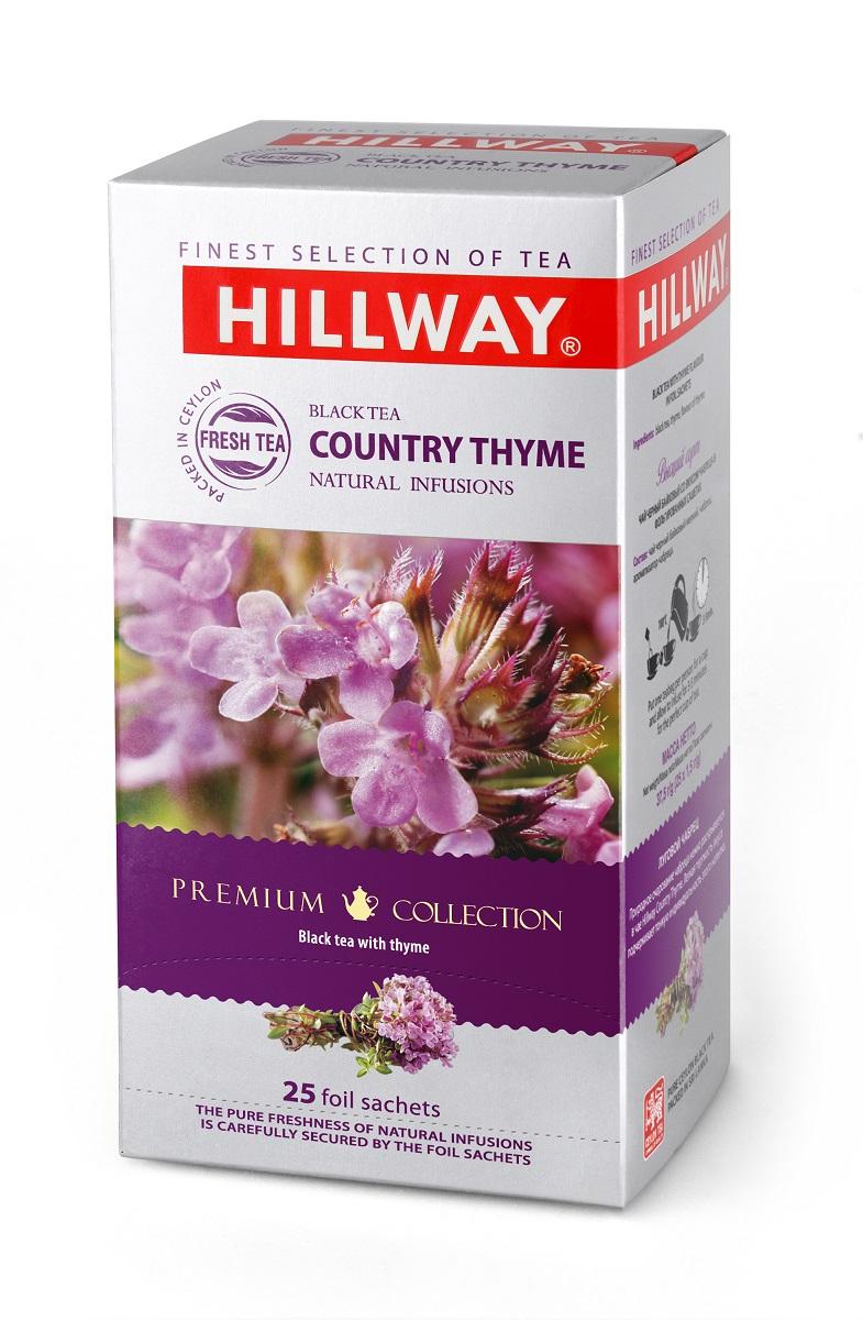 Hillway Country Thyme чай с луговым чабрецом в сашетах, 25 шт8886300990317Природное очарование чабреца нежно раскрывается в чае Hillway Country Thyme. Легкая терпкость вкуса подчеркивает тонкую индивидуальность этого напитка.