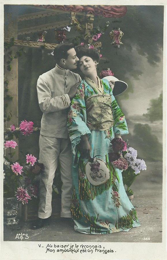 Mon amoureux est un Francais. ОткрыткаНВА-2 2508 16-39Размер открытки: 150 х 105 мм Сохранность: хорошая, без надписей