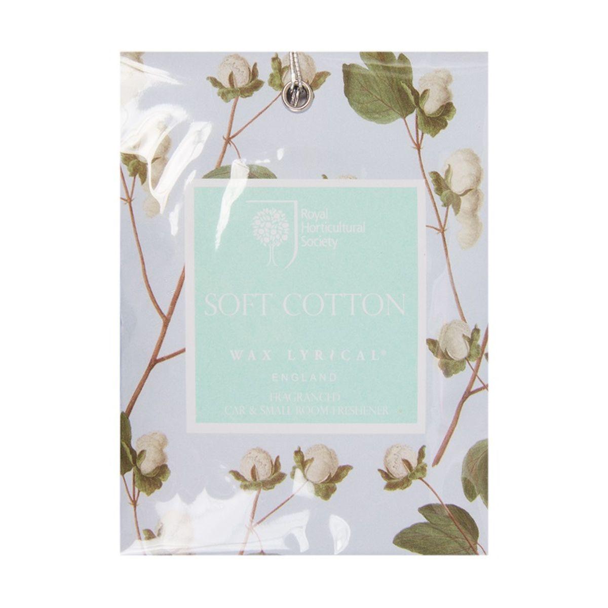 Мини-саше ароматические Wax Lyrical Цветущий хлопок, 20 гRH5829Деликатный цветочный аромат фиалки, лилии, розы и цветов мягкого хлопка на основе мускуса.