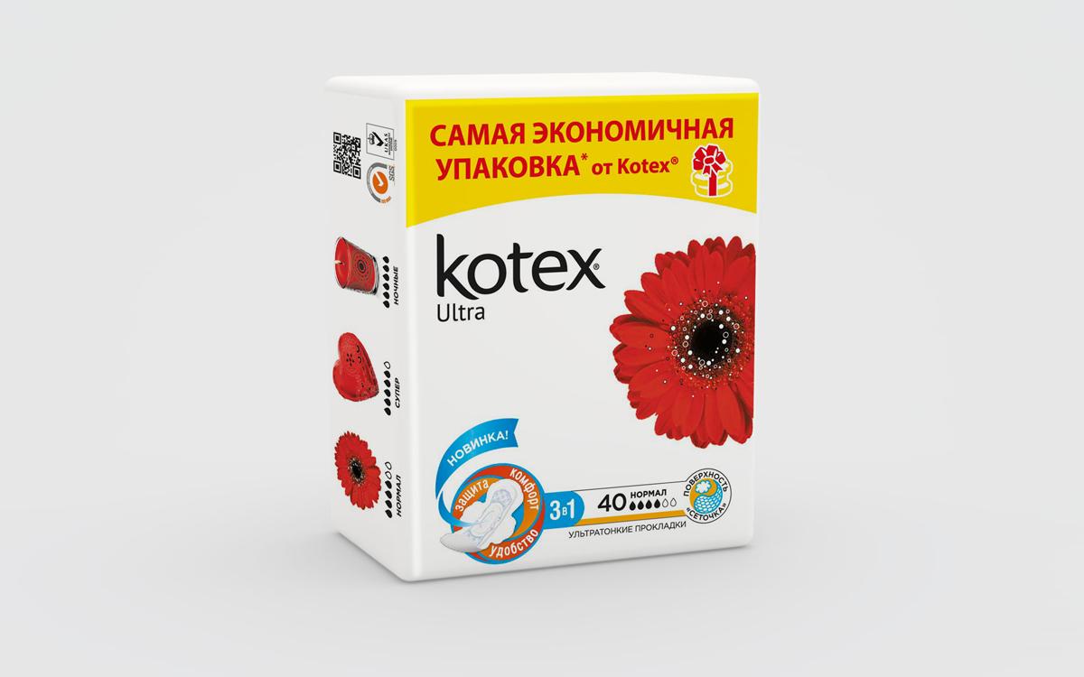 Kotex Прокладки гигиенические Ultra. Normal 40 шт26061119952Прокладки Котекс – это шесть инноваций, которые обеспечивают все грани комфорта 1. Улучшенная система быстрого впитывания Fast Absorb с новым впитывающим центром: жидкость впитывается и распределяется по нижнему слою прокладки, что способствует сухости и комфорту 2. Инновационное покрытие 2-в-1: защита и комфорт, которая сочетает в себе впитываемость «сеточки» и комфорт мягкой поверхности для комфорта кожи 3. Новые мягкие крылышки, которые лучше крепятся к белью и способствуют комфортной носке 4. Новая эстетичная форма прокладки, которая не сминается и не скручивается для еще больше комфорта 5. Новая прокладка тоньше на 1,3мм для большего комфорта 6. Современная и удобная упаковка – сумочка с затягивающимися веревочками
