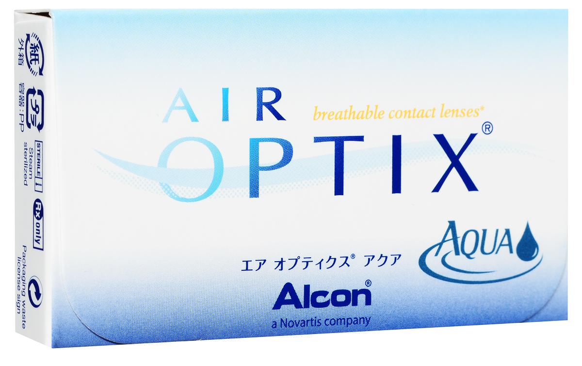 Alcon-CIBA Vision контактные линзы Air Optix Aqua (3шт / 8.6 / 14.20 / -2.25)