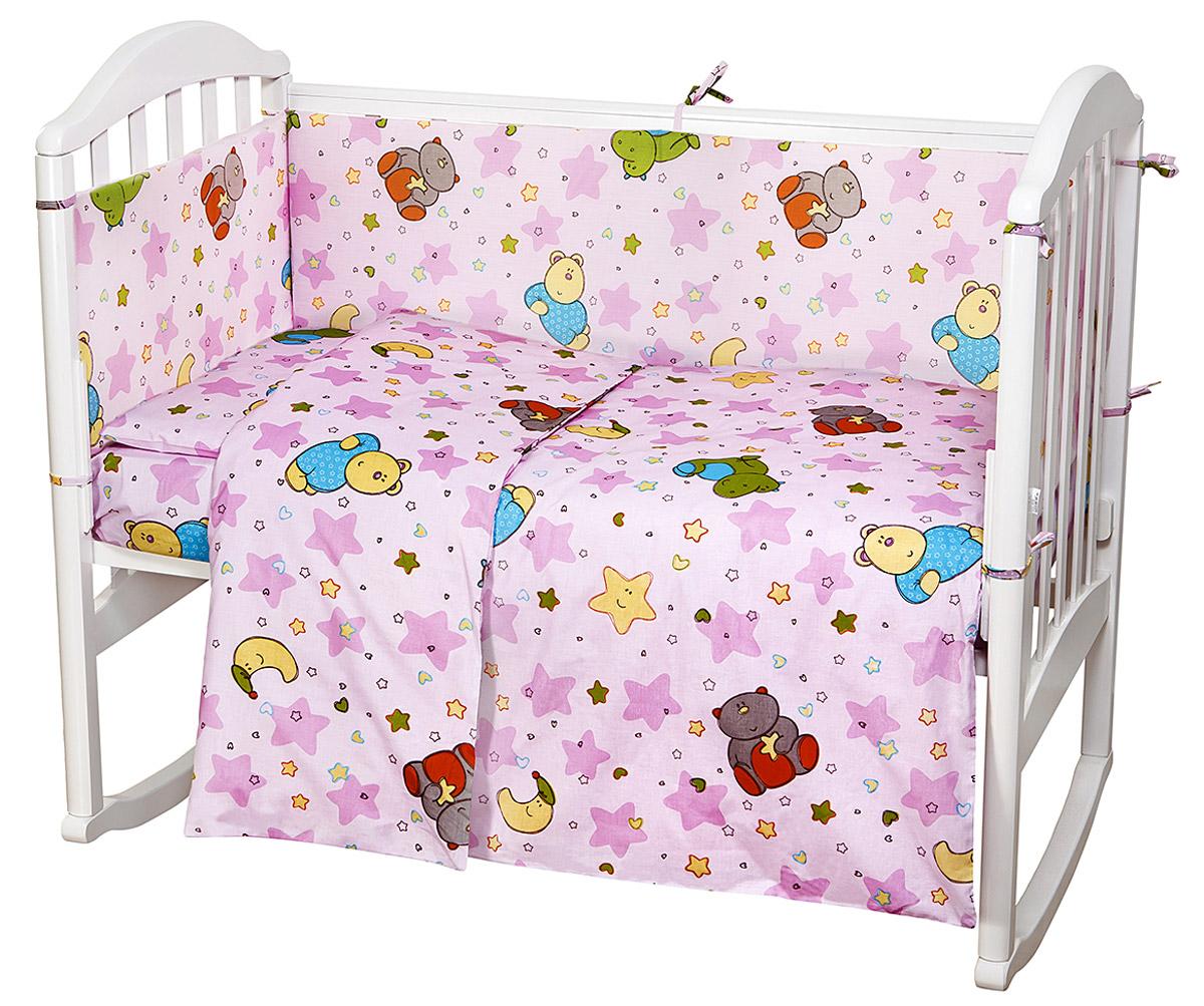 Baby Nice Детский комплект в кроватку Звездопад (КПБ, бязь, наволочка 40х60), цвет: розовыйН613-03Комплект в кроватку Baby Nice Звездопад для самых маленьких изготовлен только из самой качественной ткани, самой безопасной и гигиеничной, самой экологичной и гипоаллергенной. Отлично подходит для кроваток малышей, которые часто двигаются во сне. Хлопковое волокно прекрасно переносит стирку, быстро сохнет и не требует особого ухода, не линяет и не вытягивается. Ткань прошла специальную обработку по умягчению, что сделало ее невероятно мягкой и приятной к телу. Комплект создаст дополнительный комфорт и уют ребенку. Родителям не составит особого труда ухаживать за комплектом. Он превосходно стирается, легко гладится. Ваш малыш будет в восторге от такого необыкновенного постельного набора! В комплект входит: одеяло, пододеяльник, подушка, наволочка, простыня, 4 борта.