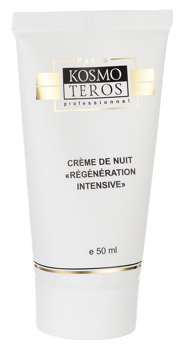 Kosmoteros Интенсивный восстанавливающий ночной крем Creme Intensive Nuit Regenerante - 50 млkosmo5003Активный питательный крем усиливает естественные функции кожи, стабилизирует систему защиты клеток и замедляет воздействие разрушительных факторов, стимулирует процессы биосинтеза и клеточной регенерации, укрепляет барьерные функции кожи, восстанавливает гидробаланс. При регулярном применении повышается тонус кожи, ее упругость и эластичность, сокращается количество морщин. Основные компоненты: Matrixil 3%, Hyasealon 0, 7%, масла: орехов макадамии, ши, какао, виноградной косточки, авокадо, жожоба, экстракт облепихи. Показания к применению: для любого типа кожи с возрастными изменениями.