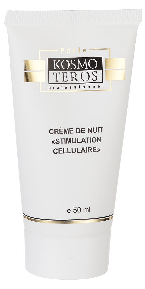 Kosmoteros Биостимулирующий ночной крем-корректор Creme de Nuit Bio Stimulateur et Correcteur - 50 мл5035Специальное средство для интенсивного восстановления зрелой кожи. Активизирует естественные процессы клеточного метаболизма и биосинтеза коллагена и эластина, эффективно корректирует возрастные изменения кожи, предотвращая появление новых морщин. Поддерживает необходимый уровень увлажнения кожи, восстанавливая гидратацию дермы и препятствуя трансэпидермальным потерям воды. Основные активные компоненты: Hyasealon 0, 7%, Iris Iso 5, 0%Ridulisse C 5, 0%, масла: зародышей пшеницы, какао, ши, миндальное, авокадо, жожоба, виноградной косточки, аллантоин, витамины А, Е. Показания к применению: для коррекции возрастного гормонального старения кожи.