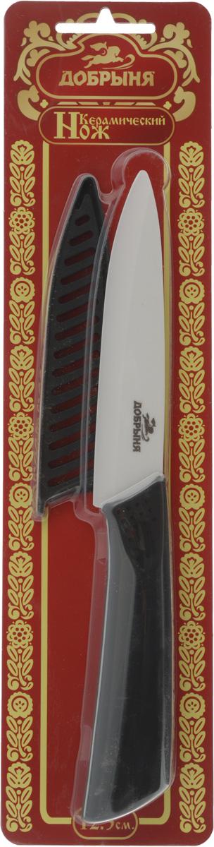 Нож Добрыня, керамический, с чехлом, длина лезвия 12,5 см. DO-1109DO-1109Нож Добрыня выполнен из высококачественной керамики, а прорезиненная рукоятка изготовлена из каучука. Изделие легко режет любые виды продуктов. Высокая плотность и качество делают его устойчивым к пищевым кислотам, препятствуют появлению пятен или ржавчины. Не придает металлического вкуса или запаха продуктам, а также имеет поверхность, не допускающую прилипания. Легко моется. Керамическое лезвие остается острым дольше, чем все другие виды лезвий. Можно мыть в посудомоечной машине. Общая длина ножа: 25 см.