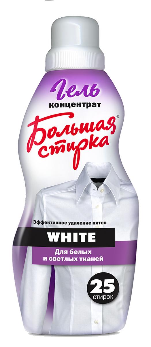 Жидкое моющее средство Большая стирка White, для белых тканей, 1000 мл4602984008803Средство для стирки Большая стирка White гель концентрат. Предназначен для белых и светлых тканей. С системой защиты и восстановления белого цвета, с эффектом кондиционирования и смягчения тканей. Удаляет сложные пятна, отлично выполаскивается. Состав: ? 15 %, но < 30 % НПАВ; ? 5 %, но < 15 %: АПАВ, мыло на основе натуральных жирных кислот; < 5 % энзимы, оптический отбеливатель, консервант, ароматизирующая добавка.