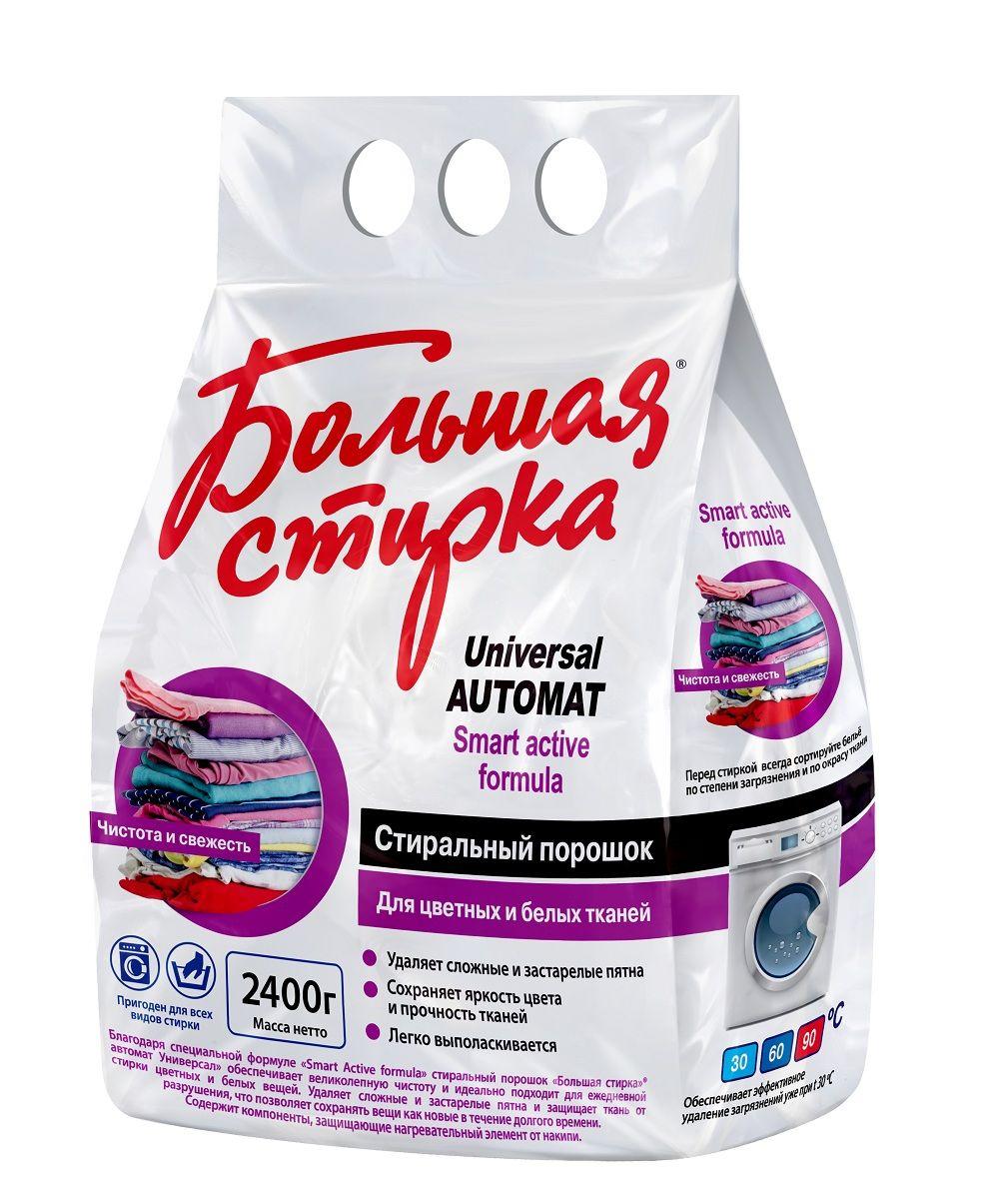 ваниш окси экшен для ручной чистки ковров инструкция