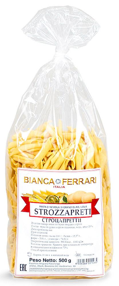 Bianca Ferrari Строцапретти паста яичная, 500 г