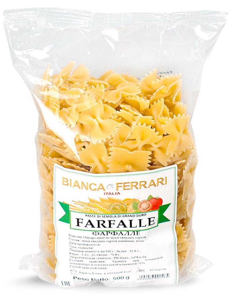Bianca Ferrari Фарфалле, 500 г