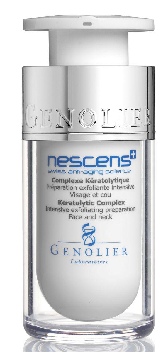 Nescens Гель-эксфолиант Кератолитический комплекс ,15 млNS00105Технология средств NESCENS направлена на серьезное восстановление структуры кожи. Текстура кожи восстанавливается, становится более гладкой и подтянутой; цвет кожи выравнивается. Основное действие ингредиентов: разглаживают поверхность кожи, эффективно разглаживают и обновляют ткани, усиливают клеточную пролиферацию и биосинтез молекулярных составляющих, улучшая механические свойства кожи (эластичность, прочность, тонус), усиливают защитные свойства кожи и противостоят фото-старению.