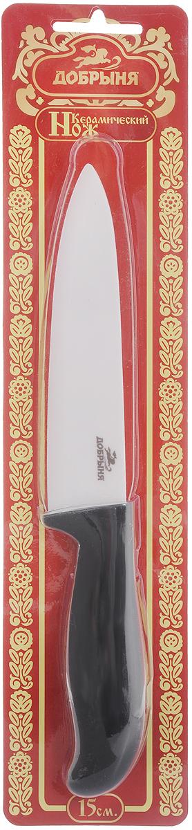Нож поварской Добрыня, керамический, длина лезвия 15 смDO-1110Нож Добрыня изготовлен из высококачественной циркониевой керамики - гигиеничного, экологически чистого материала. Нож имеет острое лезвие, не требующее дополнительной заточки. Эргономичная рукоятка выполнена из высококачественного прорезиненного пластика. Рукоятка не скользит в руках и делает резку удобной и безопасной. Такой нож желательно использовать для нарезки овощей, фруктов, рыбы и мяса без костей. Керамика - это отличная альтернатива металлу. В отличие от стальных ножей, керамические ножи не переносят ионы металла в пищу, не разрушаются от кислот овощей и фруктов и никогда не заржавеют. Этот нож будет служить вам многие годы при соблюдении простых правил. Можно мыть в посудомоечной машине. Общая длина ножа: 28 см.