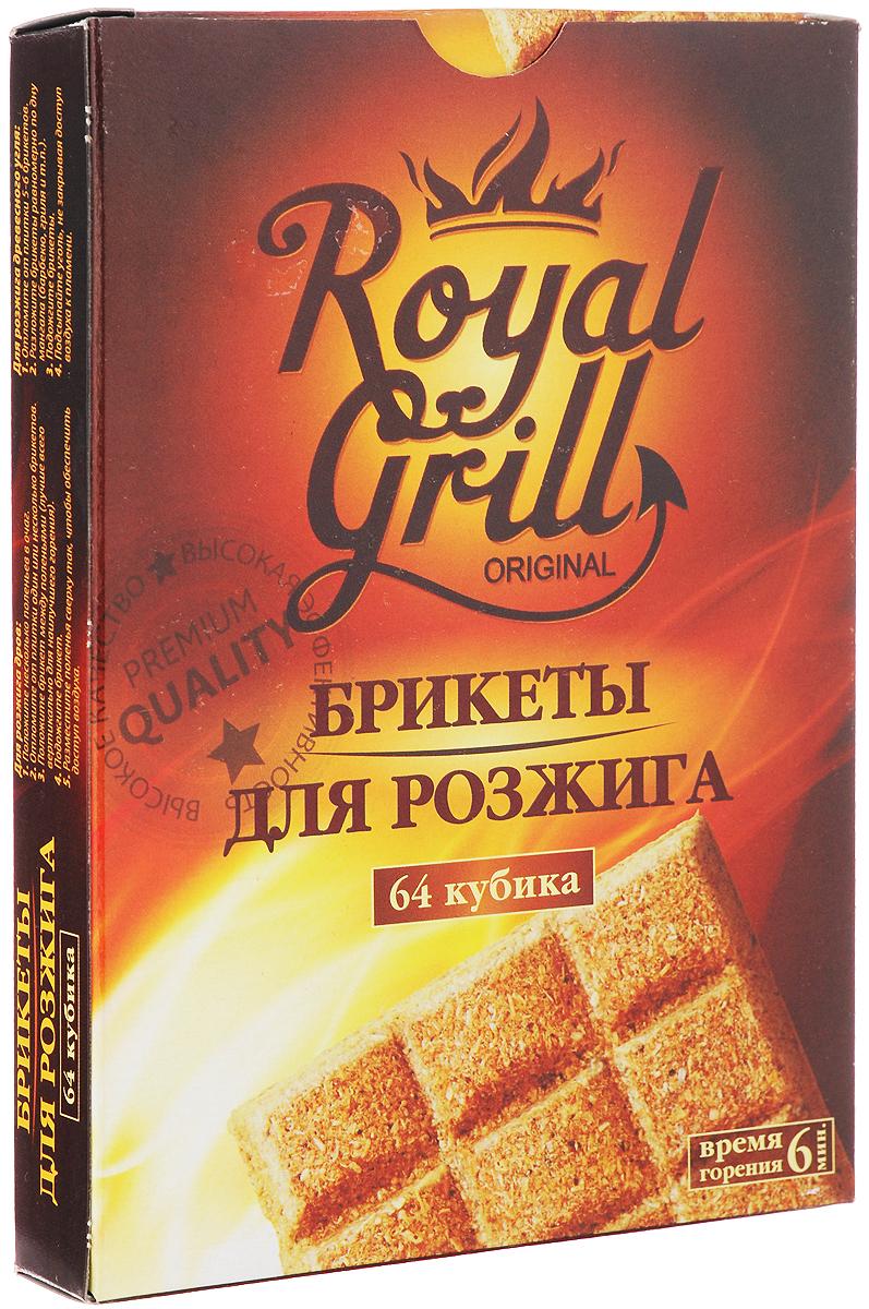 Брикеты для розжига RoyalGrill, 64 кубика80-139Брикеты для розжига RoyalGrill - представляют собой спрессованную смесь ДВП, смесь парафинов. Для удобства использования выполнены в виде плитки, разделенной на 32 брикета. В одной упаковке - 2 плитки, всего 64 брикета. Брикеты для розжига позволяют без труда разжечь огонь в сырую ветреную погоду. Размер брикета: 2 х 3 х 1 см. Количество брикетов: 64 шт.