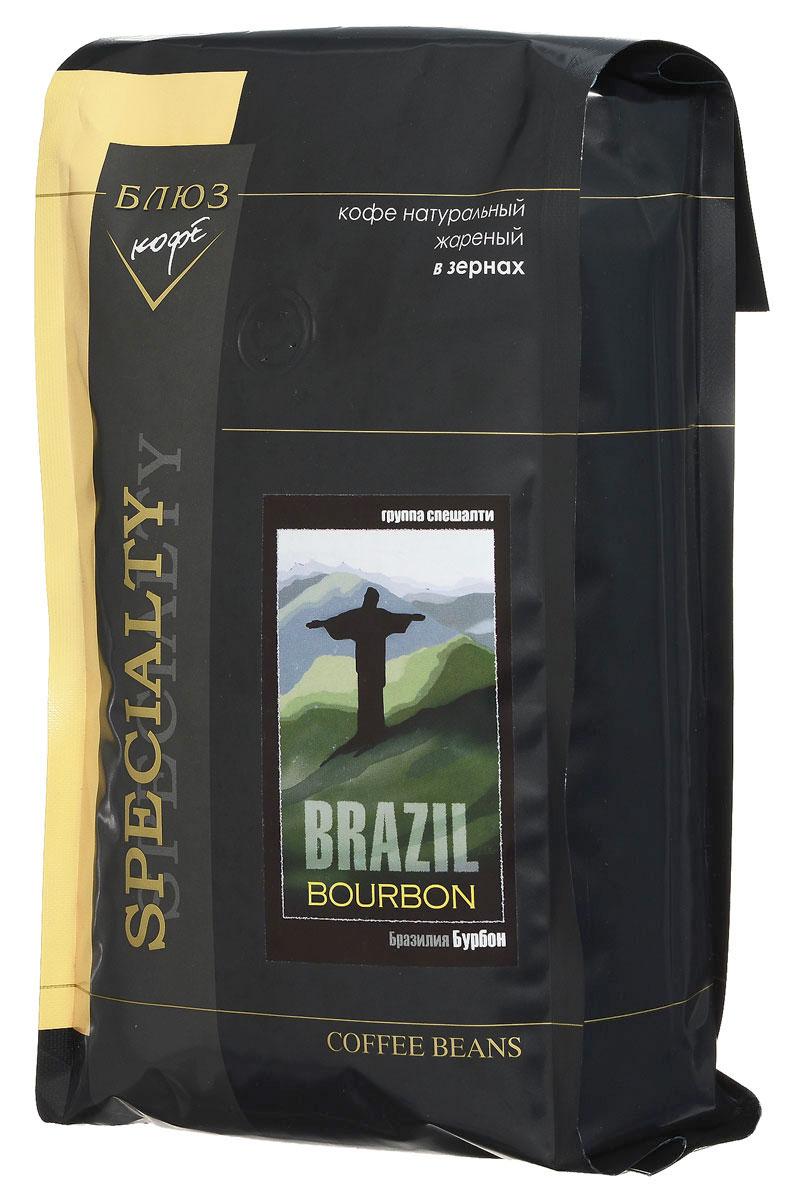 Блюз Бразилия Бурбон кофе в зернах, 1 кг4600696210026Блюз Бразилия Бурбон - один из лучших бразильских сортов кофе, названный по имени французского острова Бурбон в Карибском море. Обладает чистым, нейтральным, слегка сладковатым ароматом и сладковато- горьковатым, немного маслянистым вкусом с легкой кислинкой. Напиток имеет среднюю насыщенность, букет хорошо сбалансирован, с легкими фруктовыми нотками. Имеет долгое послевкусие.