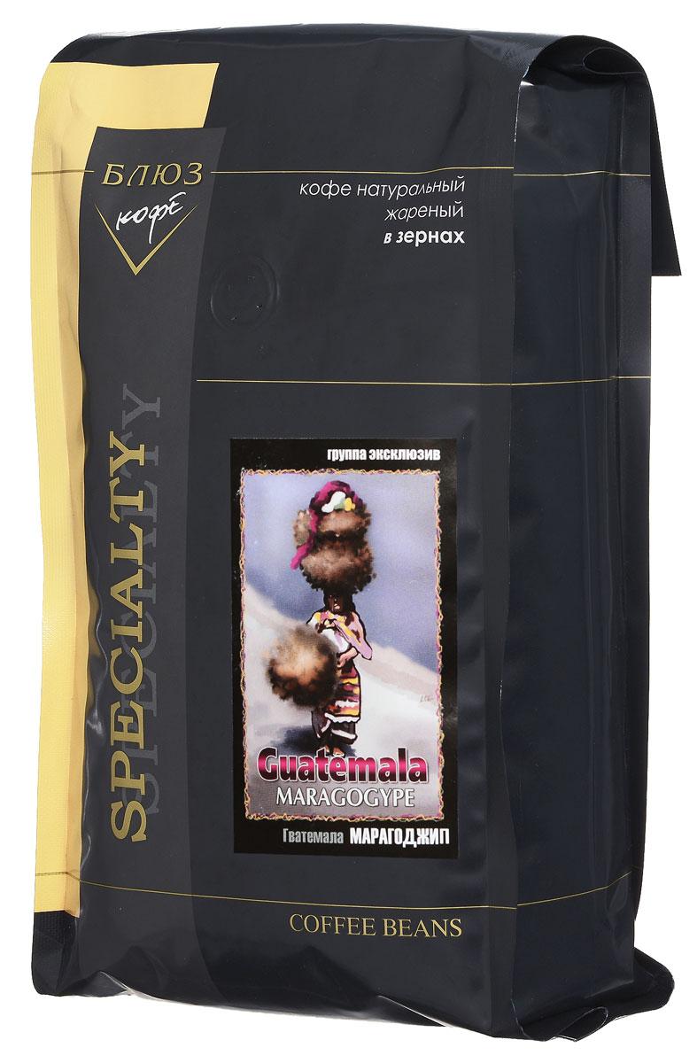 Блюз Марагоджип Гватемала кофе в зернах, 1 кг4600696410082Огромные зёрна марагоджипа - самой крупной разновидности арабики, выращиваемые фермерами Гватемалы, затем заботливо обжаренные для вас в Блюзе. Ярко выраженный острый вкус, высокая кислотность и особенный, с привкусом дыма, аромат. Настой насыщенный, с долгим мягким послевкусием. Букет богатый, комплексный, с фруктовыми, цветочными и дымными оттенками.
