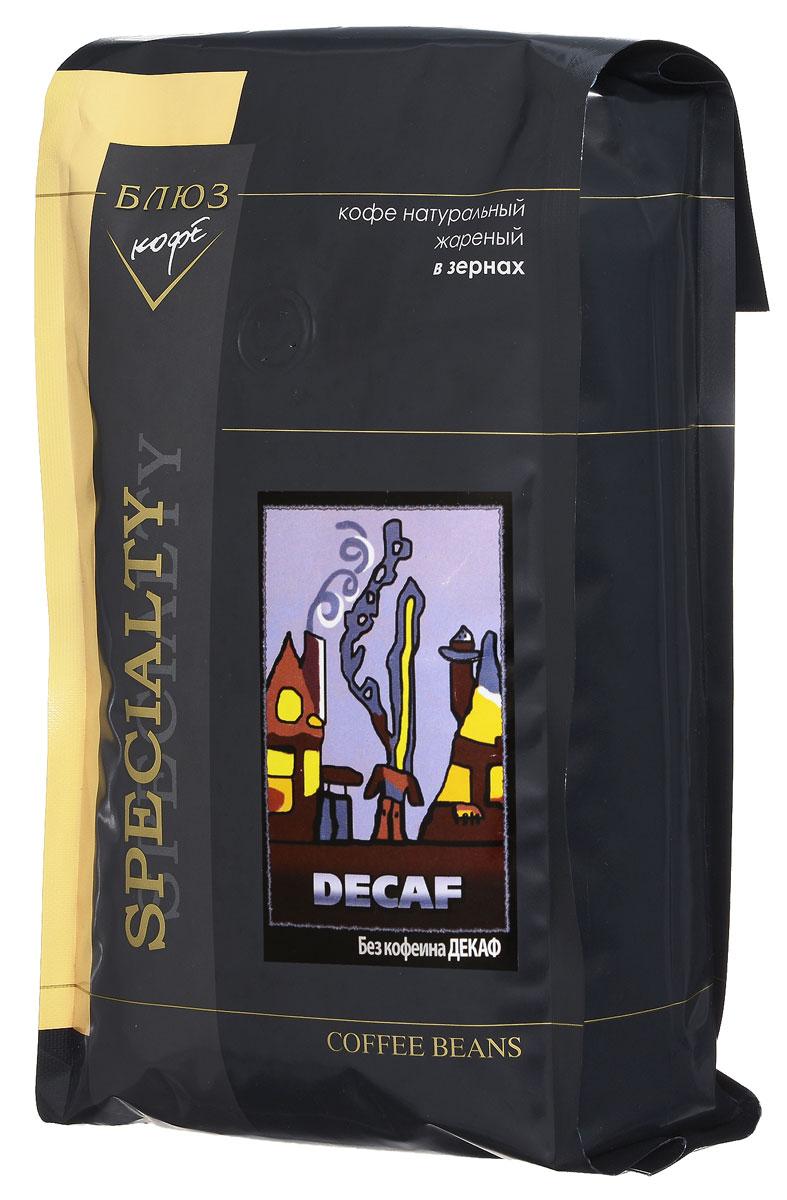 Блюз Декаф без кофеина кофе в зернах, 1 кг4600696210019Блюз Декаф - подобранная смесь кофейных зерен вида арабика, прошедших специальную обработку по новой технологии Swiss Water Process без применения каких-либо химикатов. Эта технология позволяет значительно снизить содержание кофеина в зрелом зерне, не изменяя его вкусовых характеристик, и дает возможность людям с повышенным артериальным давлением наслаждаться чашечкой густого ароматного кофе без опасений за свое здоровье.