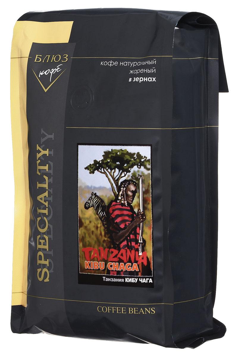 Блюз Танзания Кибу Чага кофе в зернах, 1 кг4600696210101Кофе Блюз Танзания Кибу Чага произрастает и собирается в высокогорных чистых тропических лесах, овеянных влажной прохладой ветров, дующих с озера Виктория, на самых высоких склонах южной части горы Килиманджаро. Напиток обладает богатым и утонченным вкусом с небольшой кислотностью. Настой густой и насыщенный. Имеет долгое послевкусие и хорошо сбалансированный букет.