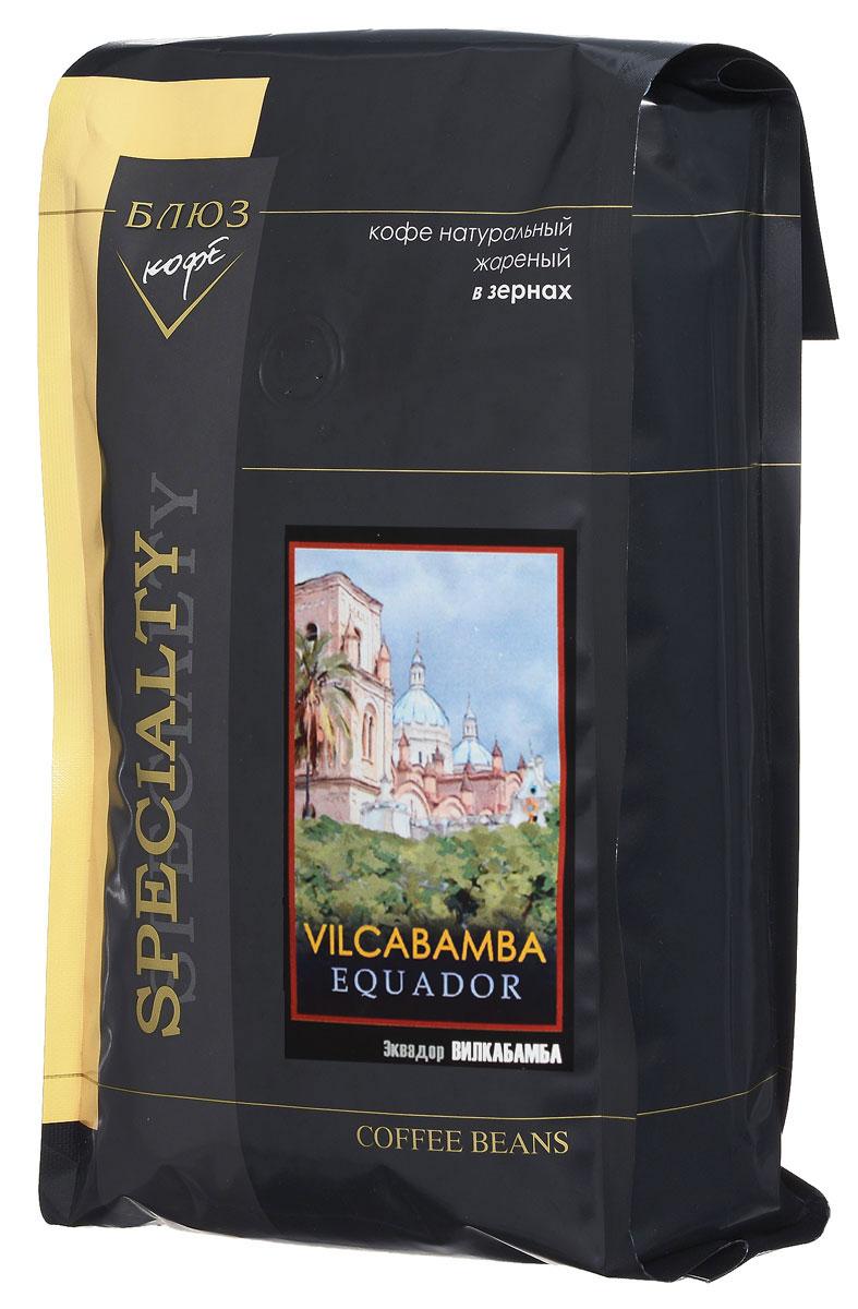 Блюз Эквадор Вилкабамба кофе в зернах, 1 кг4600696410228Блюз Эквадор Вилкабамба - оригинальный кофе из местечка Vilcabamba в горных массивах Анд на юге Эквадора. Этот изумительный напиток с пикантной кислинкой и сладковатым ореховым ароматом местные долгожители пьют в течение дня и всей своей жизни.