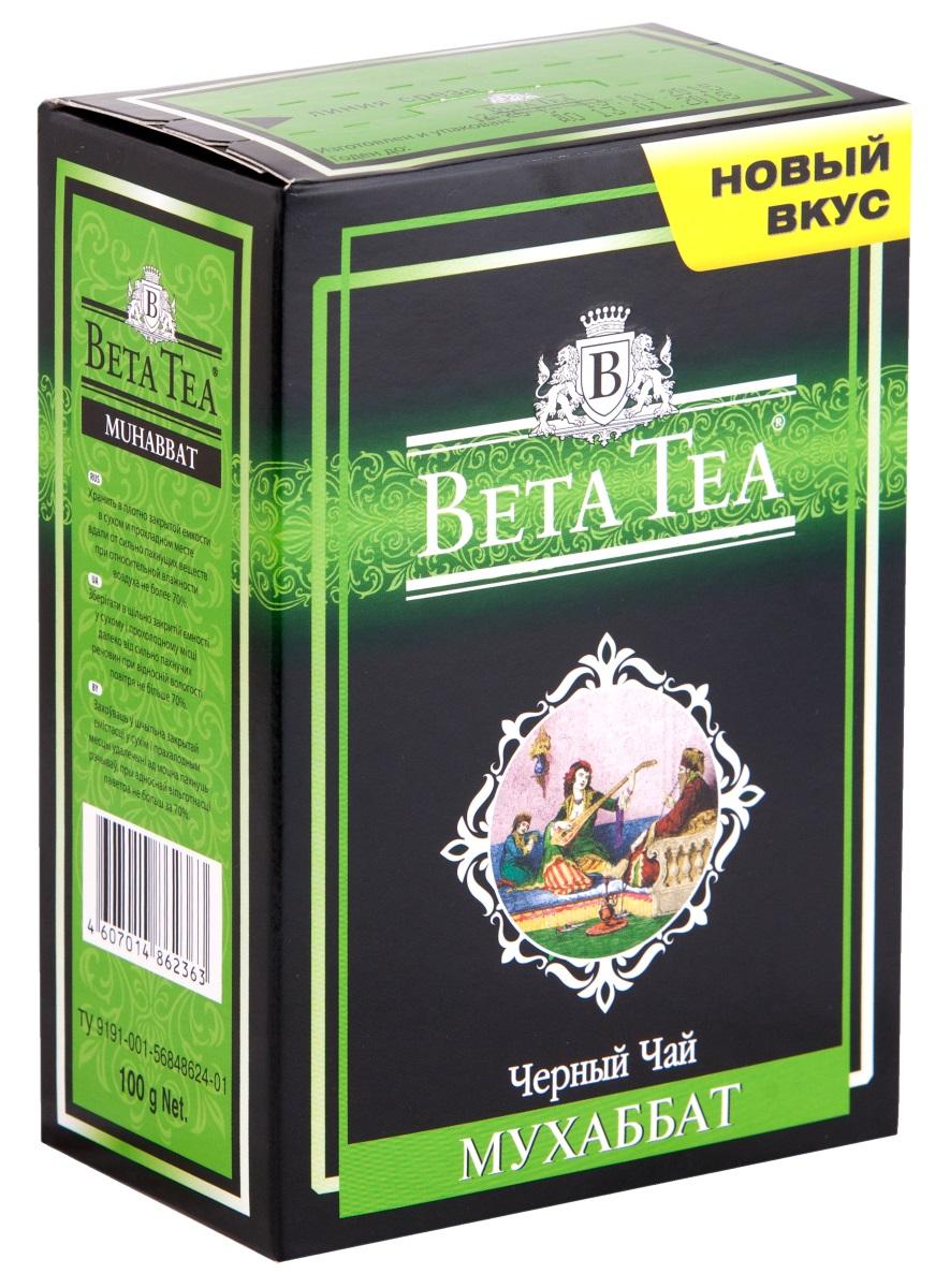 Beta Tea Мухаббат листовой чай, 100 г