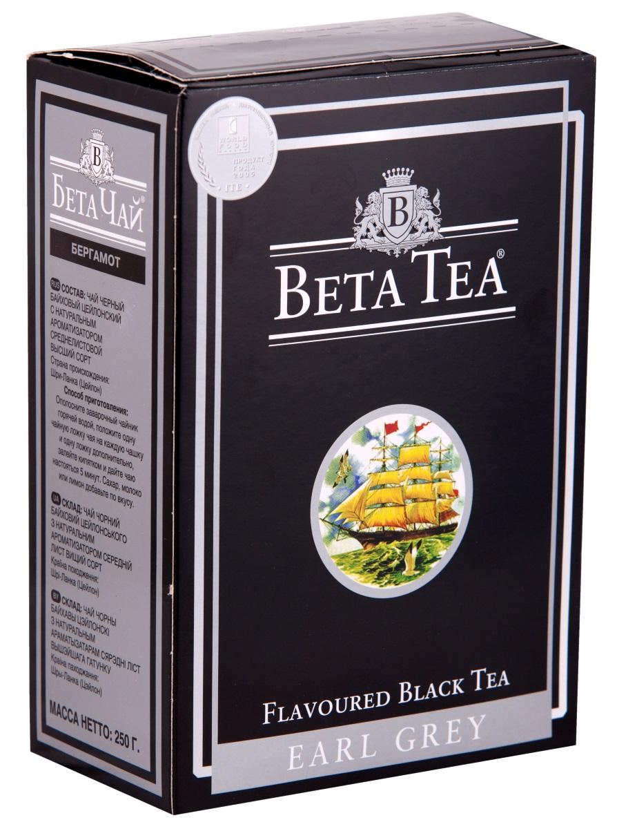Beta Tea Earl Grey черный листовой чай, 250 г4607014863049Создатель этого чая - английский дипломат Чарльз Грей, который первым придумал его оригинальную рецептуру. Будучи в Китае, он смешал чай из районов Дарджелинг Кемун с бергамотом и получил новый неповторимый аромат. С тех пор этот напиток носит его имя и пользуется большой популярностью во всем мире.